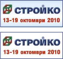 Стройко Експо