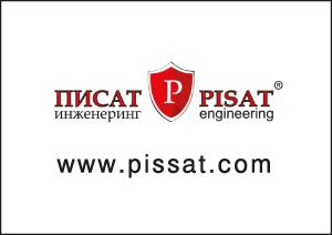 Писат-Инженеринг