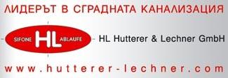 HL България