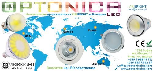 Optonica LED