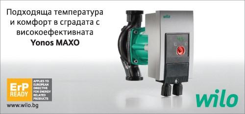 Вило България