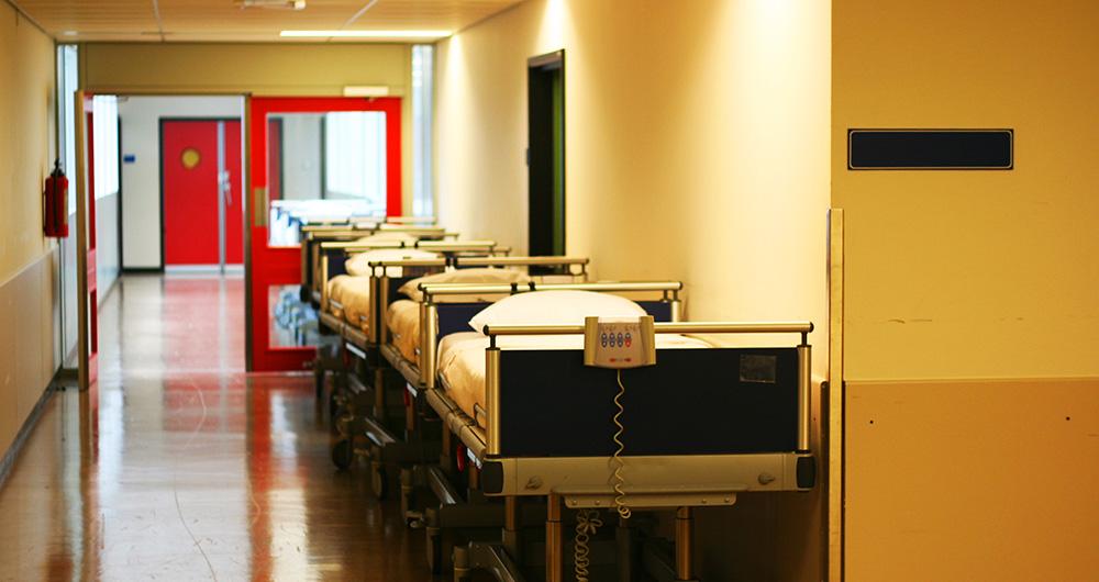 Отопление, вентилация и климатизация на лечебни заведения