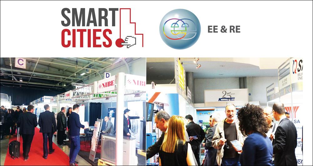 Интелигентните сгради и енергия - нови перспективи за бизнес и ресурсна ефективност