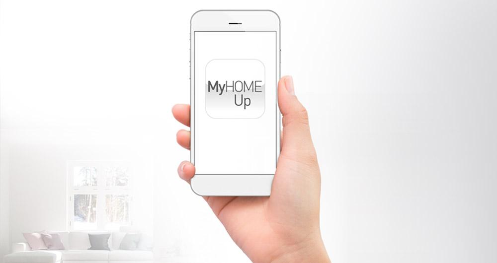 Система за жилищна автоматизация BTicino My Home