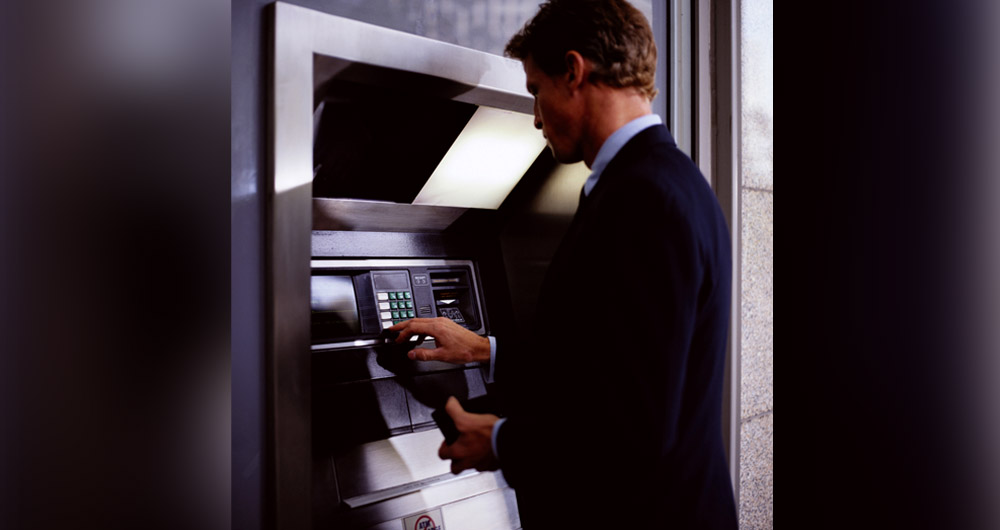Банкови системи за сигурност