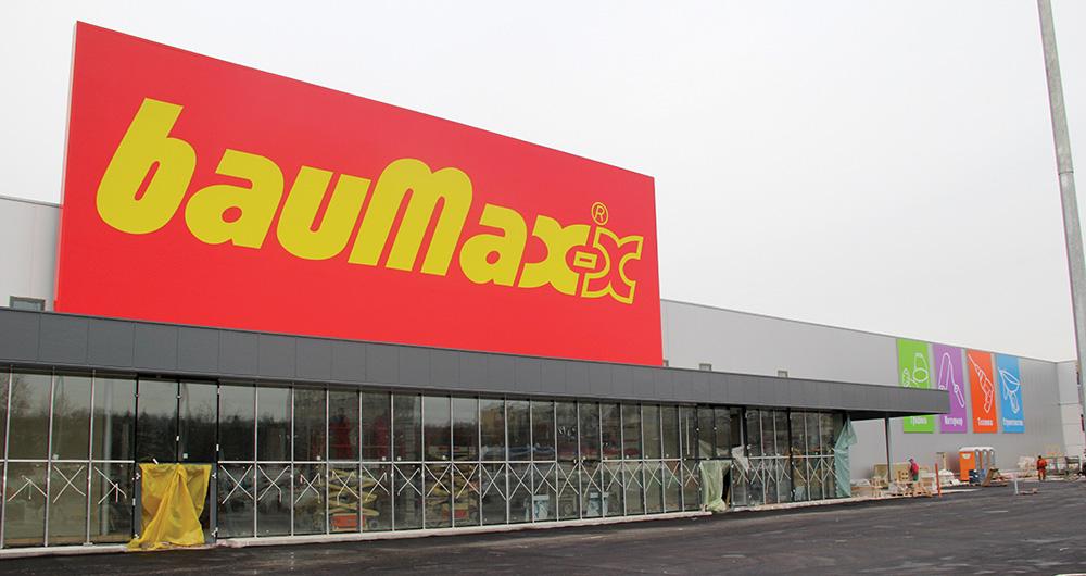 ОВК инсталации в Баумакс - Русе