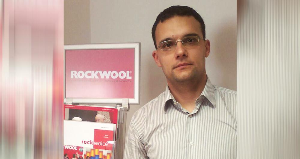 Интервю с Божидар Огнянов, мениджър Продажби общо строителство в РОКУУЛ България