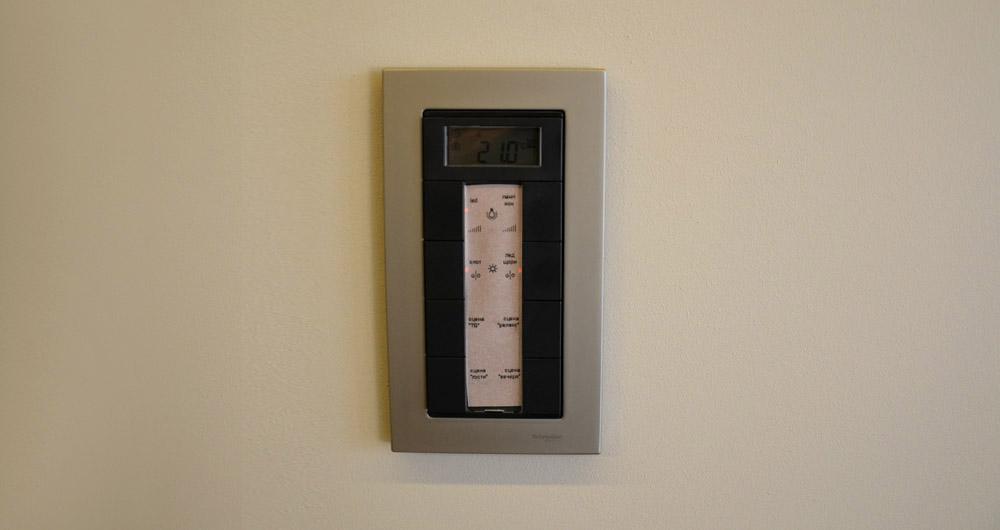 Шоурум за домашна автоматизация в офиса на Шнайдер Електрик