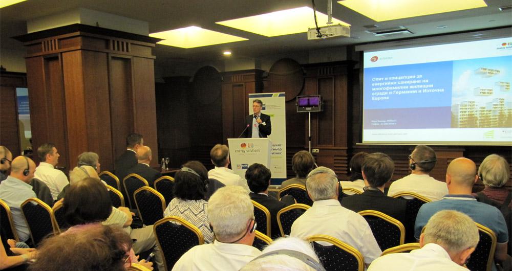Германски фирми представиха опита си на конференцията за енергийно саниране на сгради