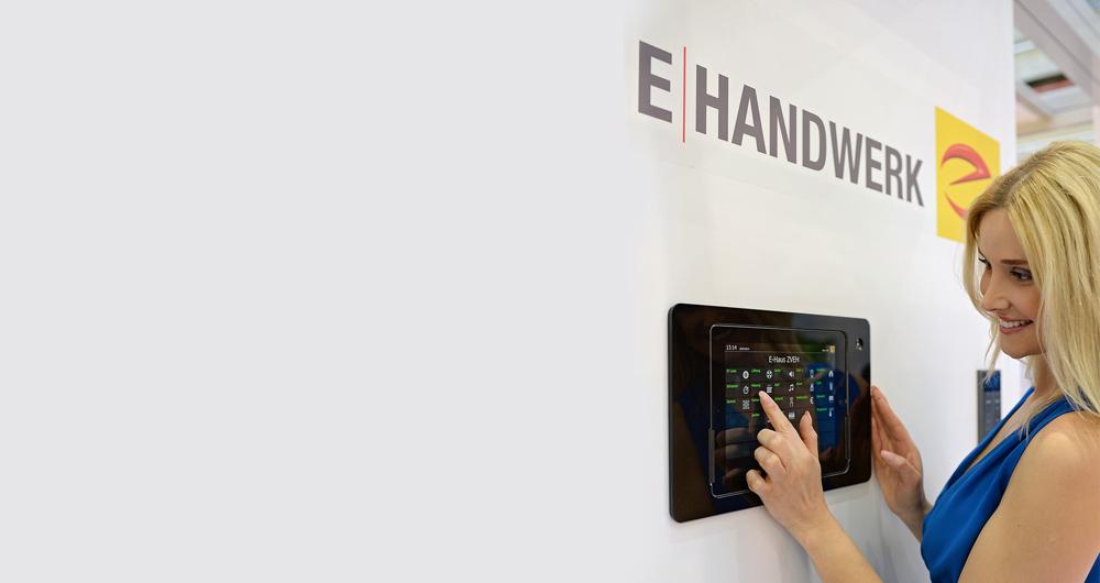 Интерактивни панели за управление на сградни инсталации