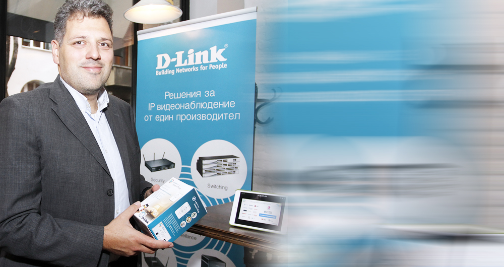 D-LINK представи системата mydlink Home