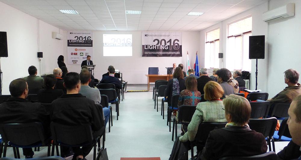Млади изследователи представиха близо 50 научни доклада на конференцията