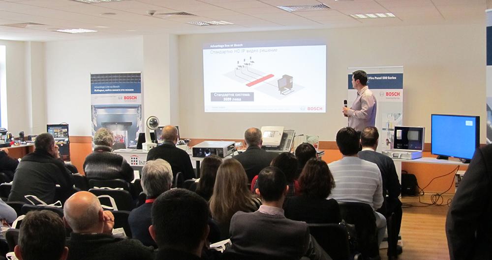 Bosch Системи за сигурност и Макстел организираха съвместен семинар