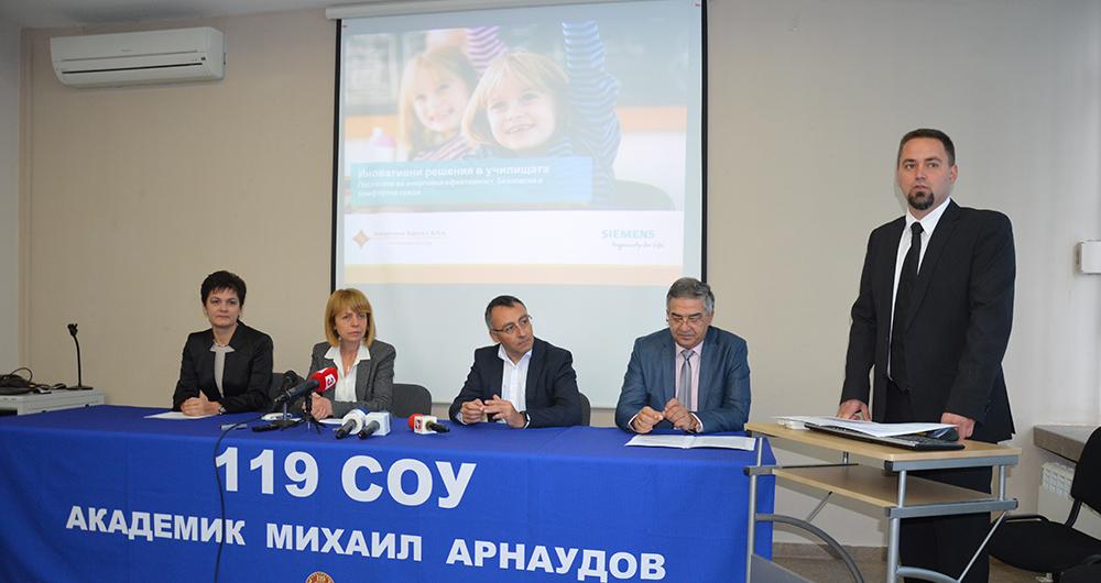 siemens България и Енерджи Ефект представиха пилотен проект за автоматизирана класна стая