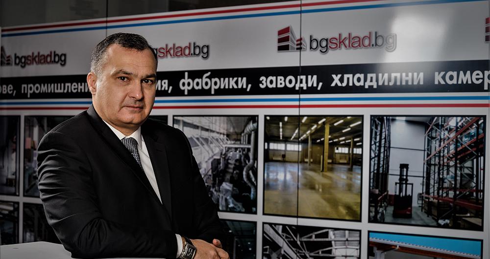БГ СКЛАД, Симеон Митев: Продължава търсенето на нови, модерни складови площи и индустриални обекти