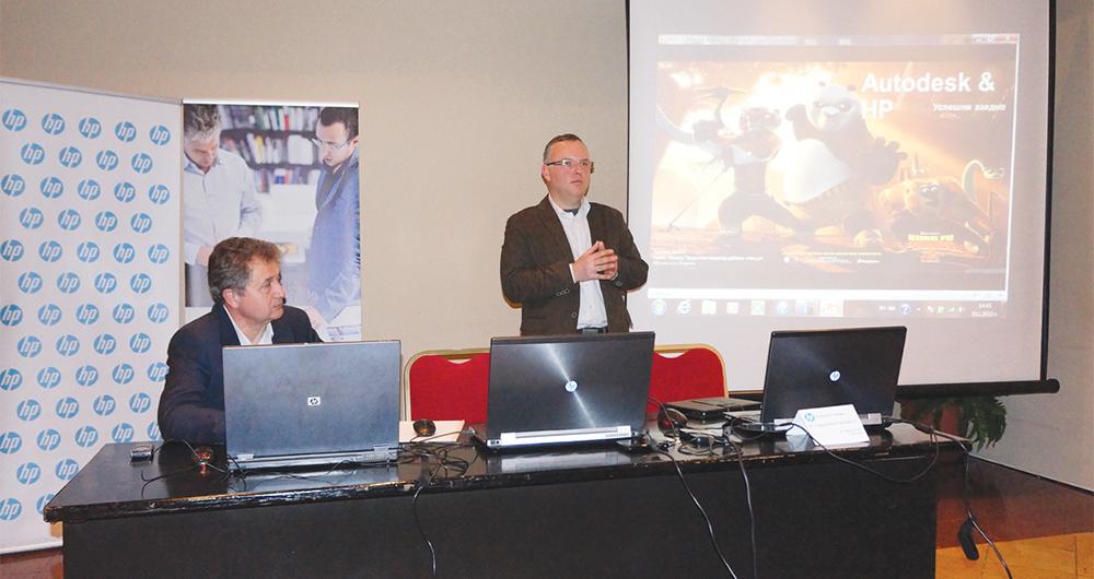 Каниско и HP представиха актуални софтуерни и хардуерни продукти за нуждите на учебните заведения