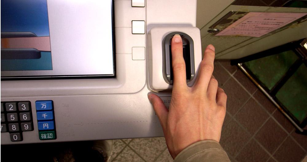 Иновации в биометричните системи за контрол на достъпа