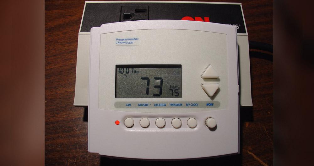 Наредба за измерване на параметри на климата в сгради