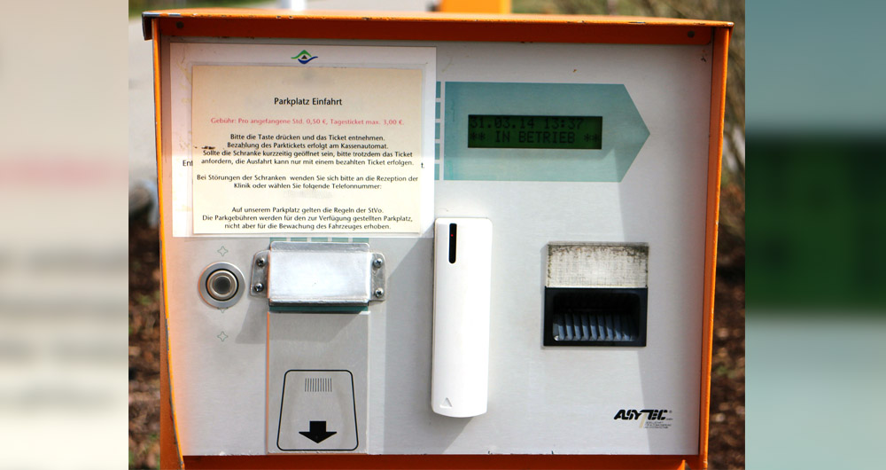 Автомати за контрол на достъпа с билети