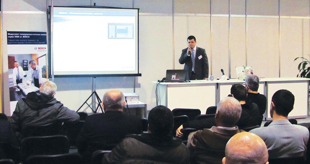 Bosch Системи за сигурност проведе презентации на Секюрити Експо